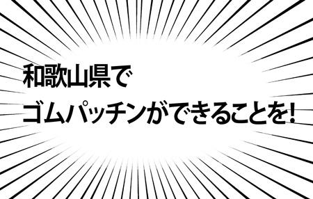 f:id:kakijiro:20151020205808j:plain