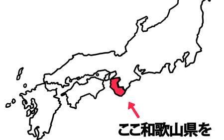f:id:kakijiro:20151020205809j:plain