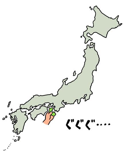 f:id:kakijiro:20151020205814j:plain