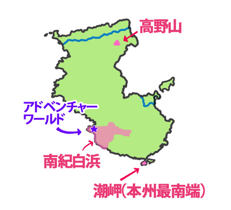 f:id:kakijiro:20151020205832j:plain