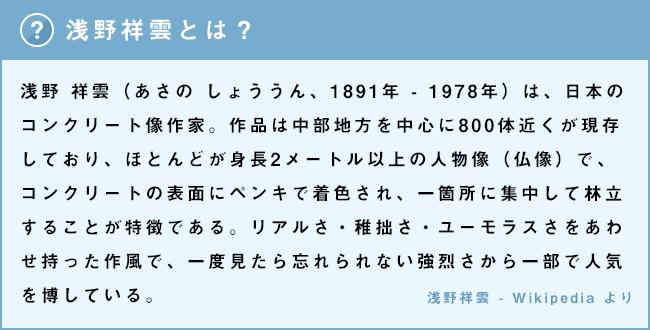f:id:kakijiro:20151023182738p:plain