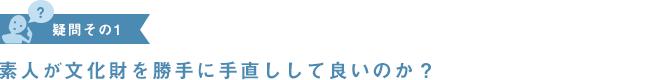 f:id:kakijiro:20151023182806p:plain