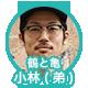 f:id:kakijiro:20151026185731p:plain