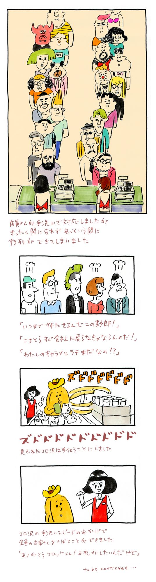 f:id:kakijiro:20151027103452j:plain
