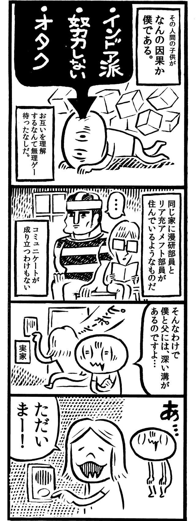 f:id:kakijiro:20151109160648j:plain