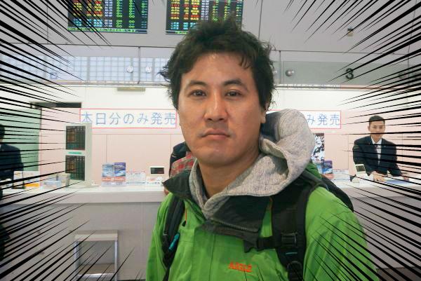 f:id:kakijiro:20151119164854j:plain