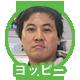 f:id:kakijiro:20151119172954p:plain