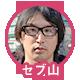 f:id:kakijiro:20151119173003p:plain