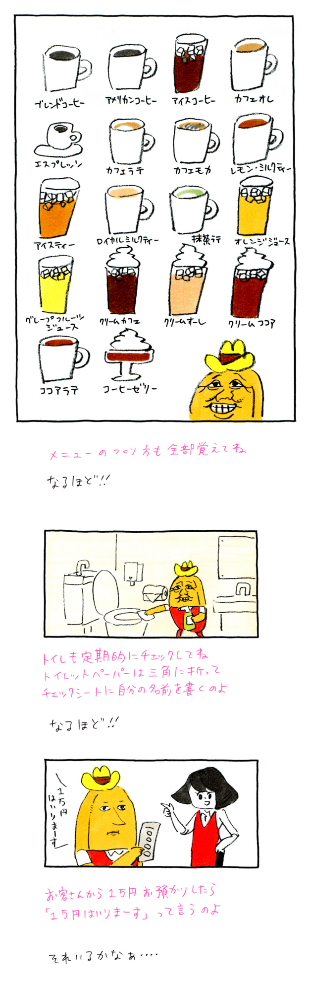 f:id:kakijiro:20151124102054j:plain