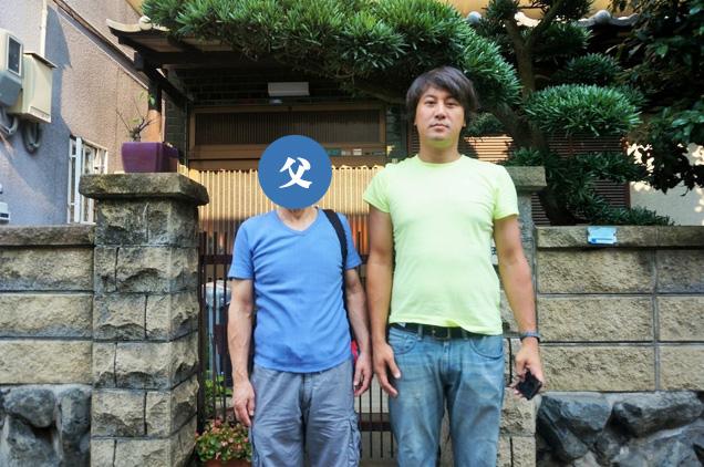 f:id:kakijiro:20151125192958j:plain