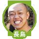 f:id:kakijiro:20151129175246p:plain