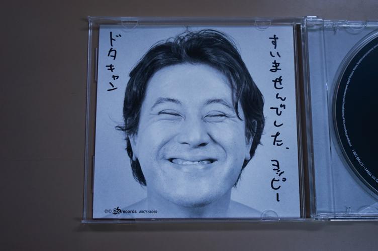 f:id:kakijiro:20151222161307j:plain