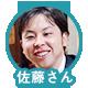 f:id:kakijiro:20151224114218p:plain
