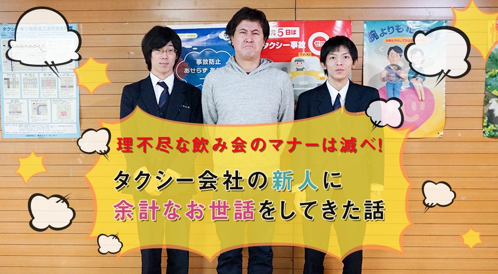 f:id:kakijiro:20151225100735p:plain