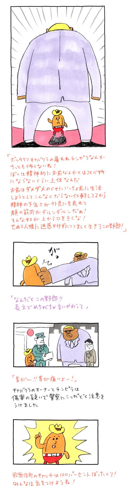 f:id:kakijiro:20160107101910j:plain