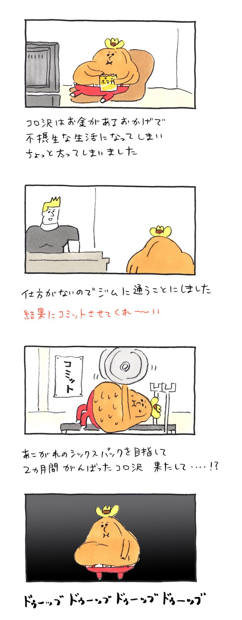 f:id:kakijiro:20160119160952j:plain