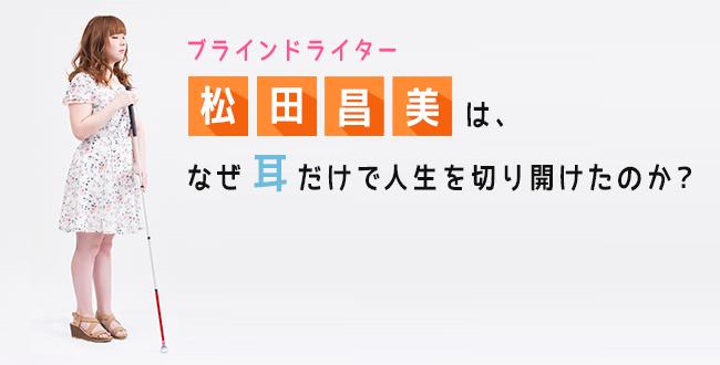 f:id:kakijiro:20160126185851p:plain