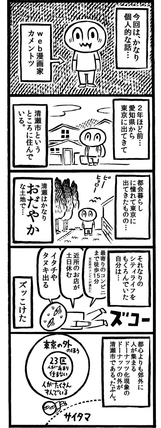 f:id:kakijiro:20160208133324j:plain