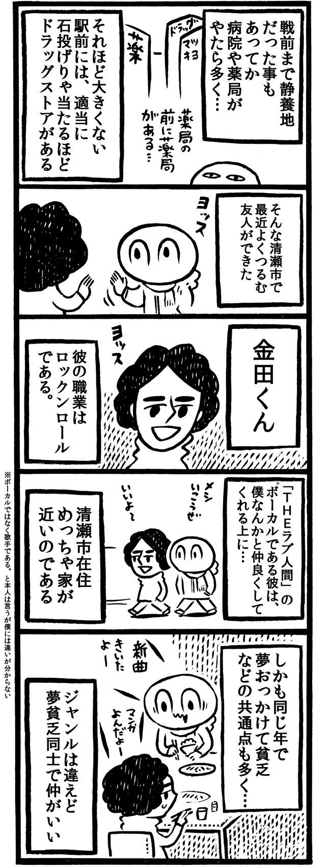 f:id:kakijiro:20160208133328j:plain
