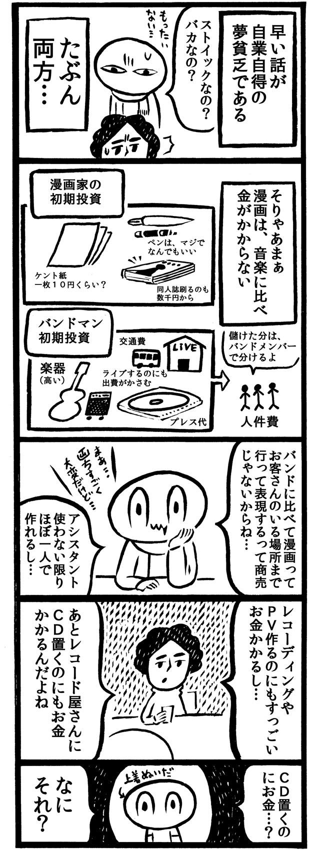 f:id:kakijiro:20160208133339j:plain