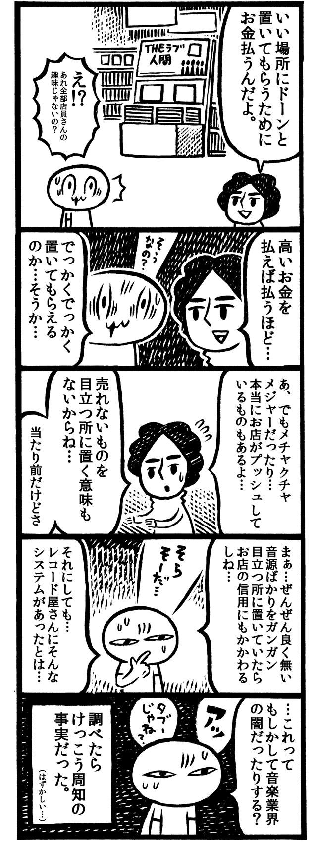 f:id:kakijiro:20160208133342j:plain