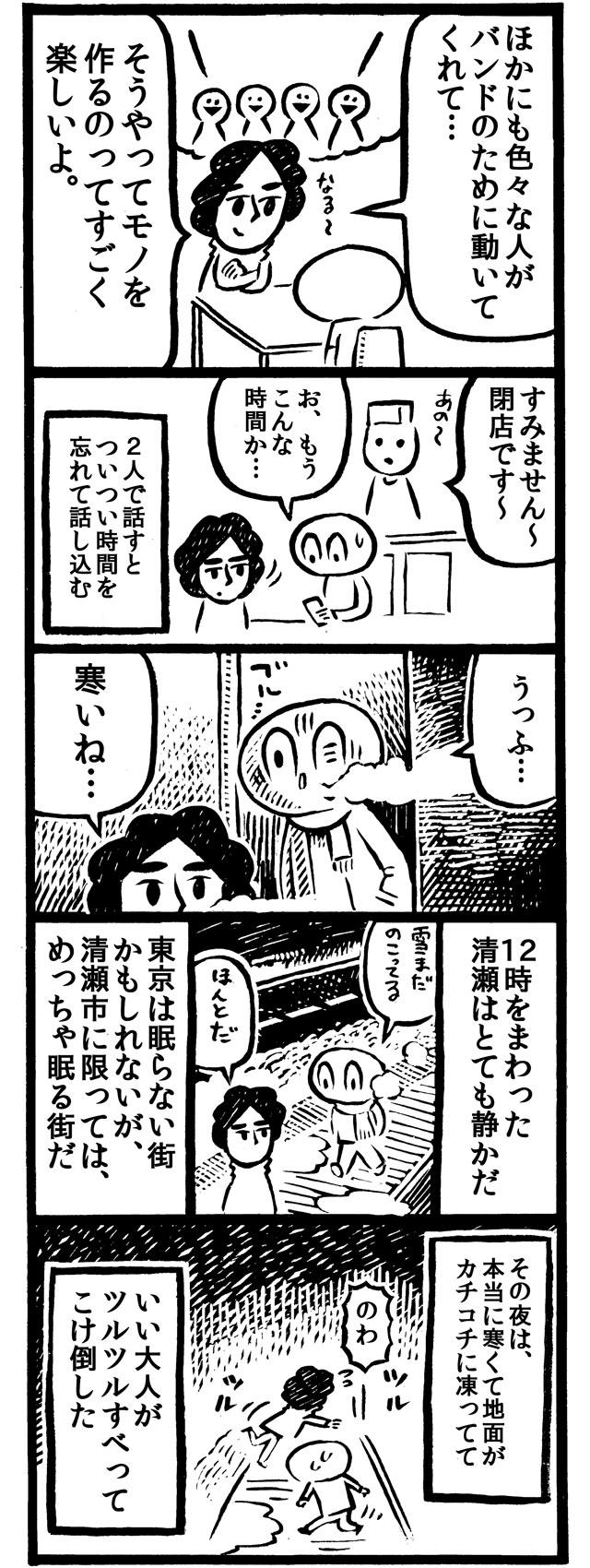 f:id:kakijiro:20160208133348j:plain