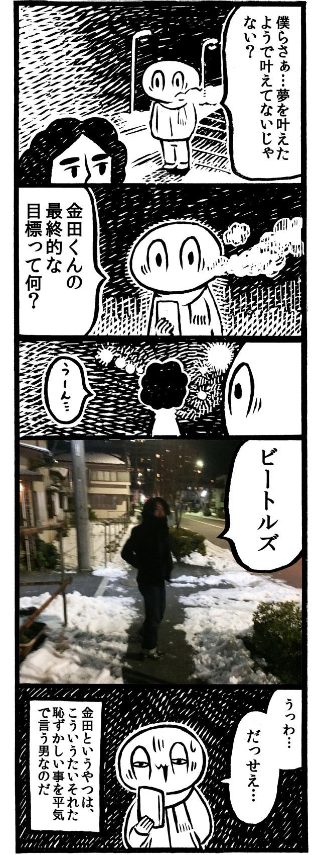 f:id:kakijiro:20160208133354j:plain