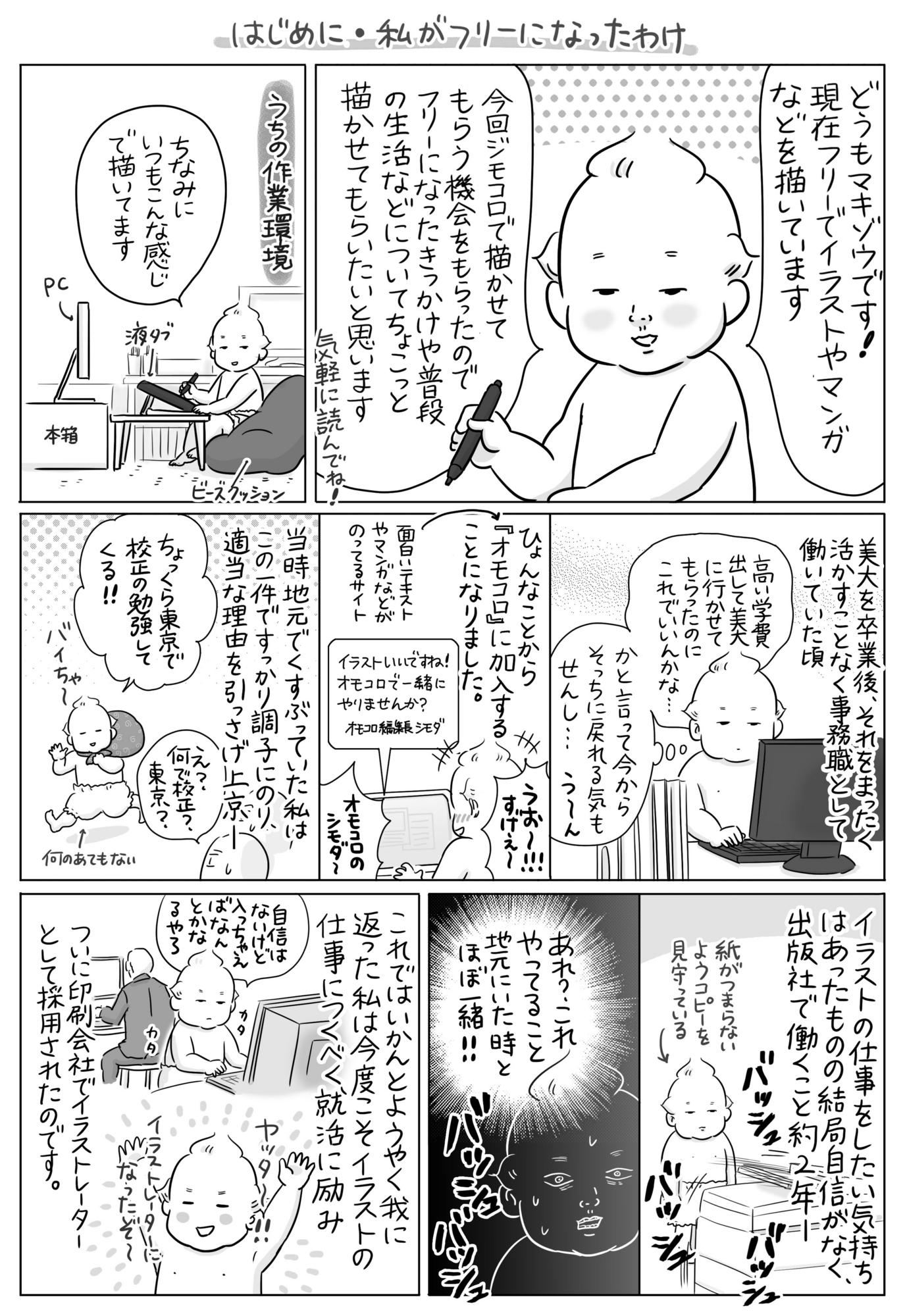 f:id:kakijiro:20160208145353j:plain