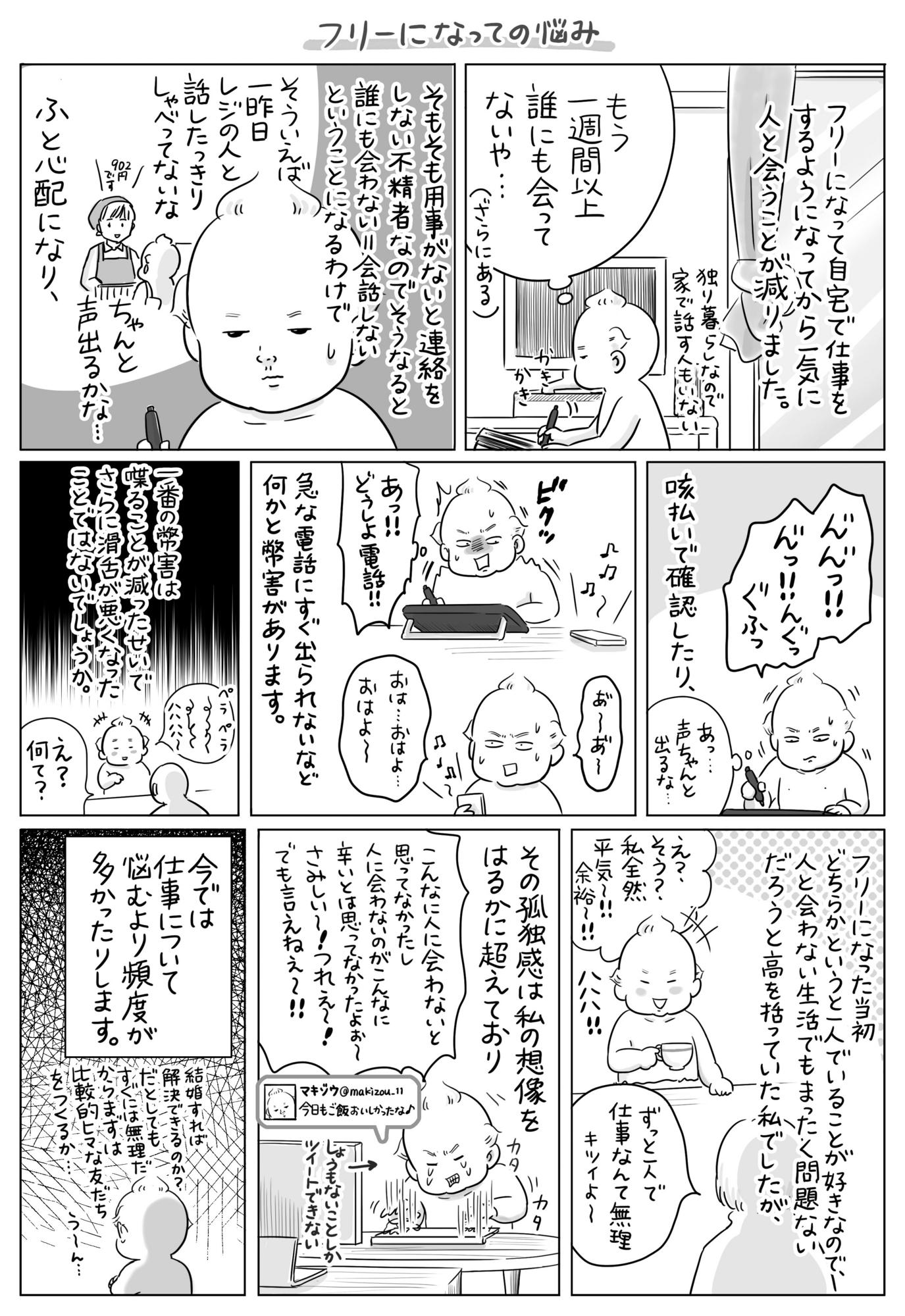 f:id:kakijiro:20160208145419j:plain