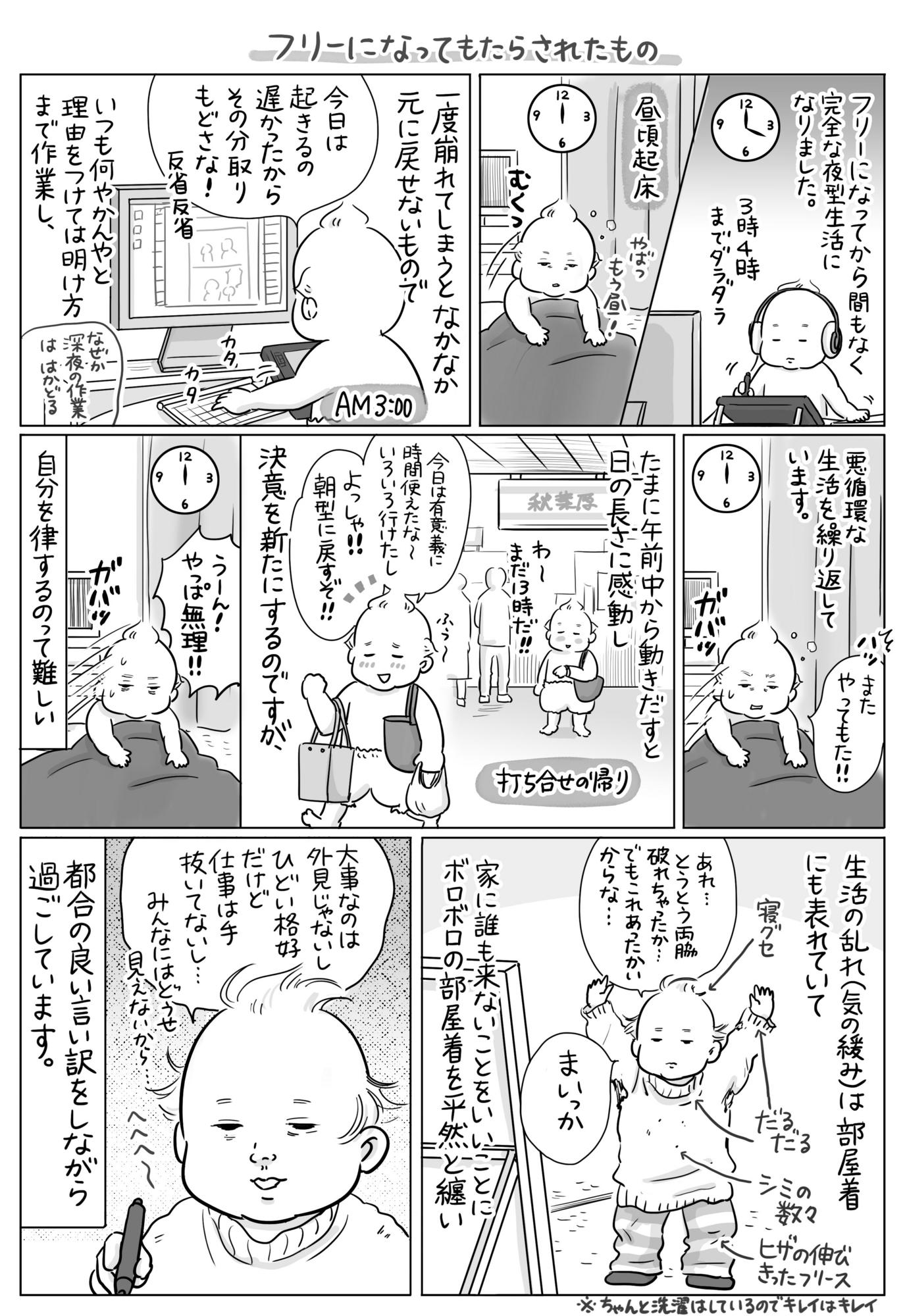f:id:kakijiro:20160208145502j:plain