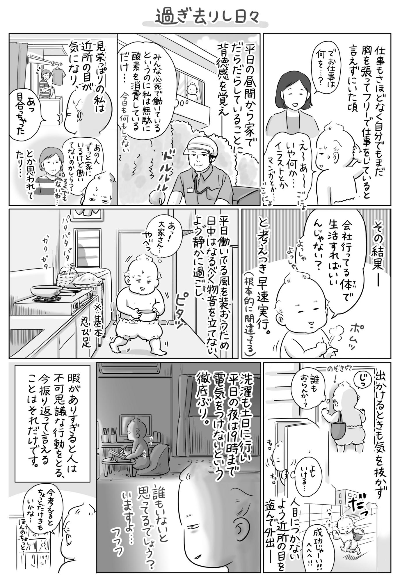 f:id:kakijiro:20160208145512j:plain