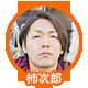 f:id:kakijiro:20160323115702p:plain