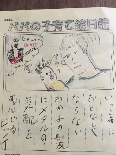 f:id:kakijiro:20160323140840j:plain