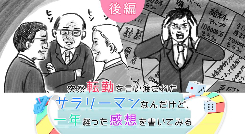 f:id:kakijiro:20160330224911p:plain