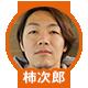 f:id:kakijiro:20160426142708p:plain