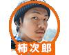 f:id:kakijiro:20160502131909p:plain