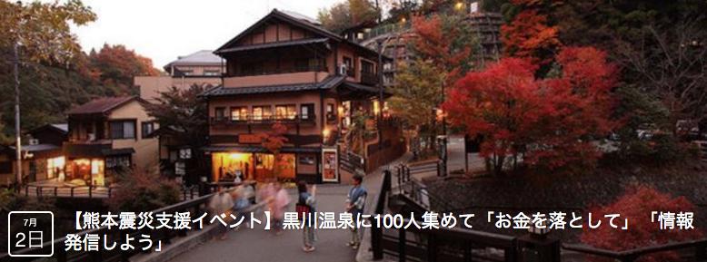 f:id:kakijiro:20160520120106p:plain