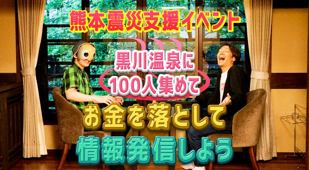 f:id:kakijiro:20160523010123p:plain