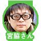 f:id:kakijiro:20160602164626p:plain