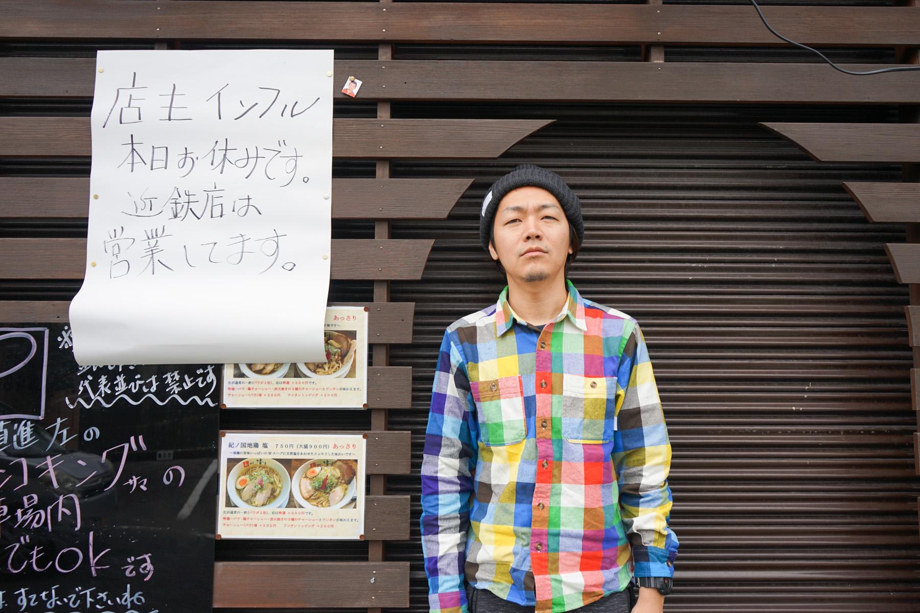 f:id:kakijiro:20160606180058j:plain