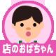 f:id:kakijiro:20160614122818p:plain