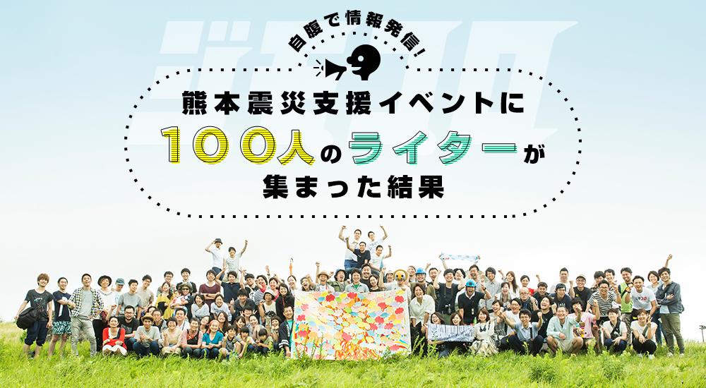 https://cdn-ak.f.st-hatena.com/images/fotolife/k/kakijiro/20160731/20160731210708.jpg