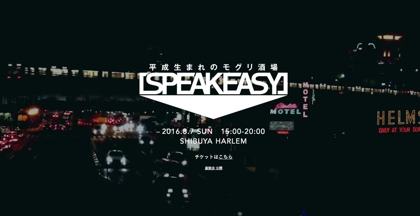 f:id:kakijiro:20160806190925p:plain
