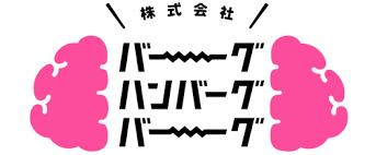 f:id:kakijiro:20160814052229p:plain