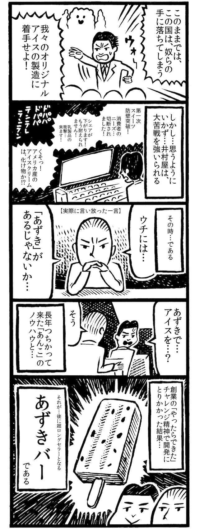 f:id:kakijiro:20160909112940j:plain