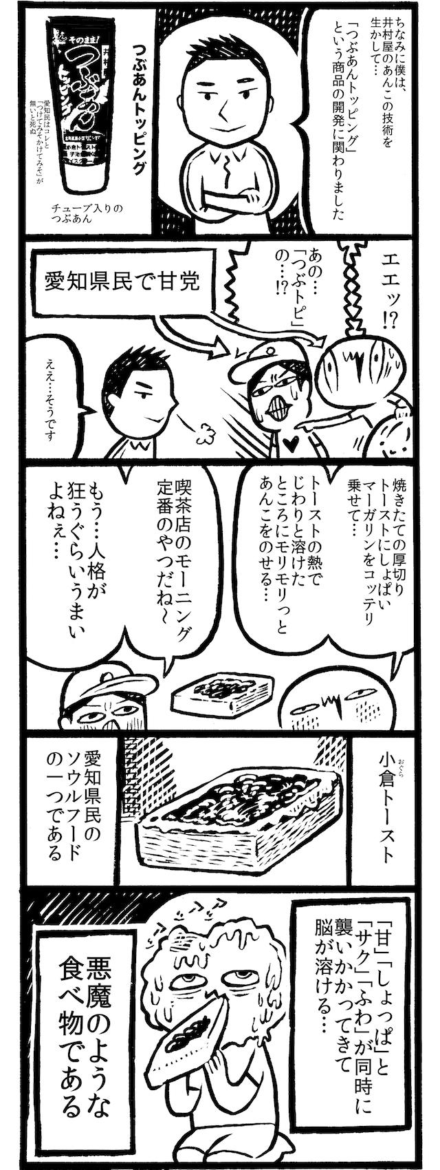 f:id:kakijiro:20160909112947j:plain