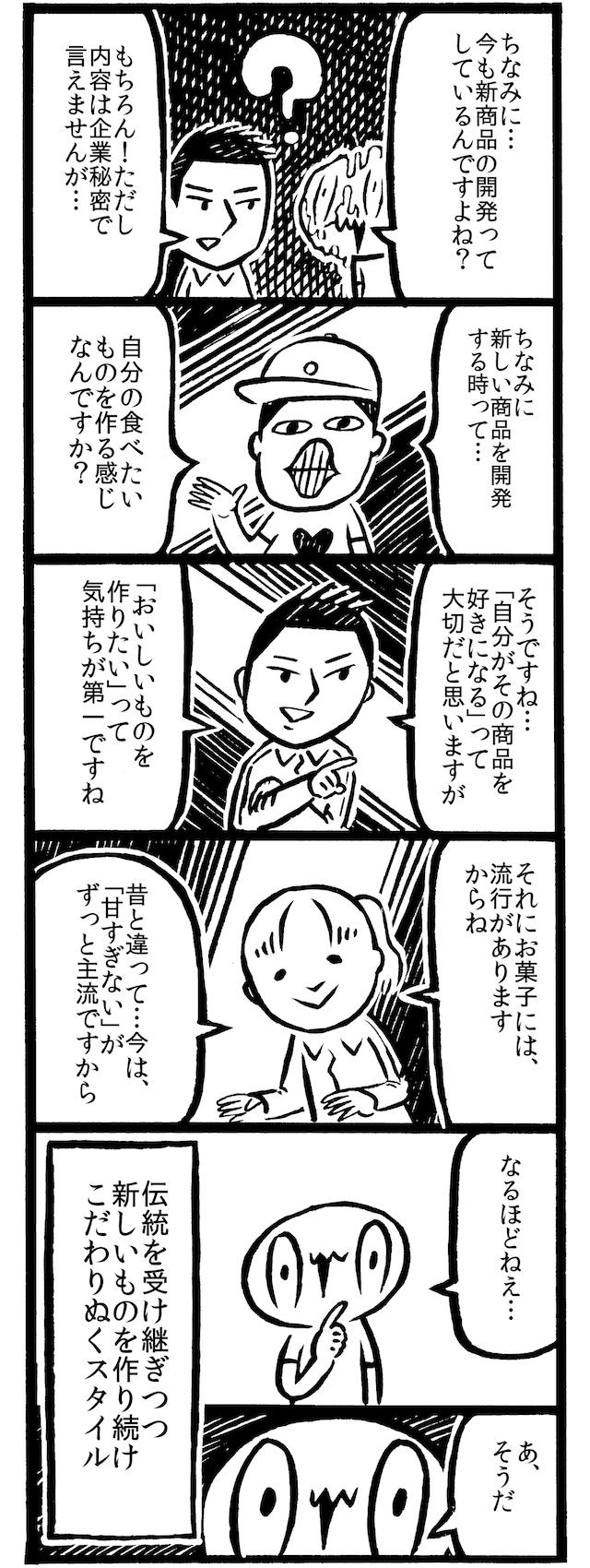 f:id:kakijiro:20160909112950j:plain