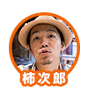 f:id:kakijiro:20160914113343p:plain