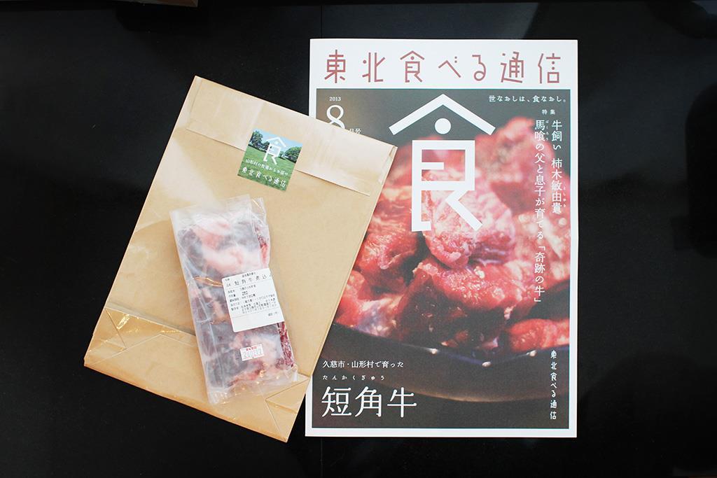f:id:kakijiro:20160914114007j:plain