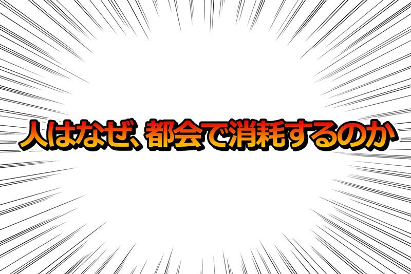 f:id:kakijiro:20160915150458j:plain